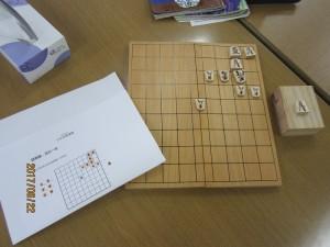 H29.6.22 詰将棋